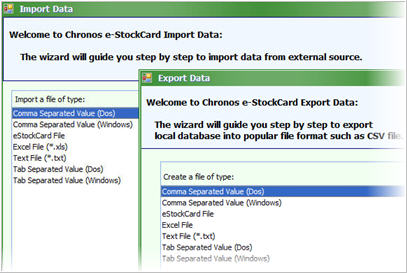 eStockCard Inventory Software provides flexible data management tools for import and export