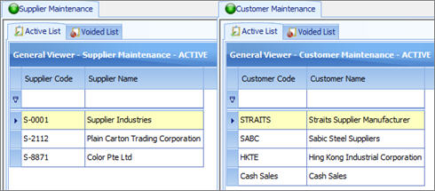 Manage your business data with eStockCard Inventory Management Software.