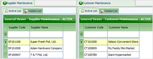 eStockCard Inventory Software for Business Management
