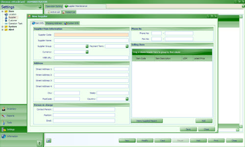 supplier 2 inventory software